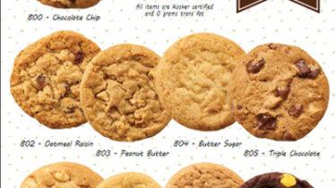 Otis Spunkmeyer Cookie Dough Fundraiser Single Sheet