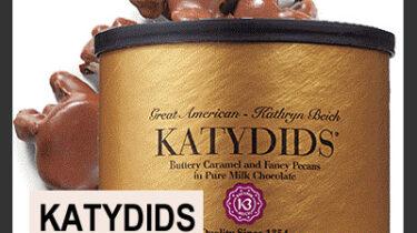Katydids Candy Online Fundraiser