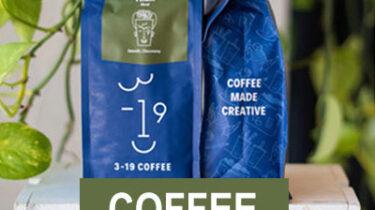 3-19 Coffee Fundraiser